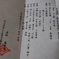 「赤坂 菊乃井(東京 赤坂)」でのランチはとてもオススメ!