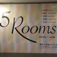 「5Rooms − 感覚を開く5つの個展」