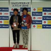 ジャパンマスターズ2016