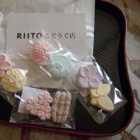 木型干菓子工房ゆらり@RIITOこどうぐ店