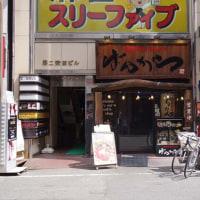 これは結構ヤバい!新宿「ばんから」の麻辣麺