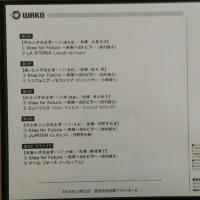 第4回全日本小学生金管バント選手権CD(エクセレント賞5校)