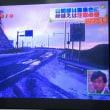 北海道に雪が降ったようです!