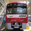 京急ファミリー鉄道フェスタ2017