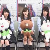 乃木坂46 LINE LIVE SP 160528!