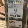 行ってきましたー、1800円と510円と電車代使った。