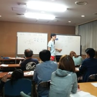 後期中国語講座 始まりました!!