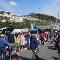 鎌倉を知る ーー 七里ヶ浜フリーマーケット ーー