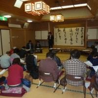 鬼首農村体験受入者全体説明会が開催されました