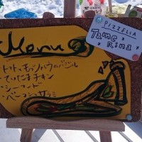 本日限定、湖上ピザ屋「タメリーナ」~大人の野遊びスペシャルツアー