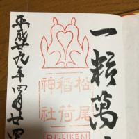 神戸のお土産