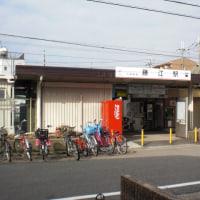 山陽電鉄 藤江駅!