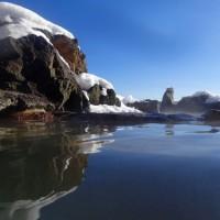 網張温泉『ありね山荘』2016 冬