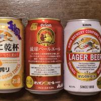 西友で限定販売している「オリオンビール 琉球ペールエール」飲んだよ〜(^ ^)