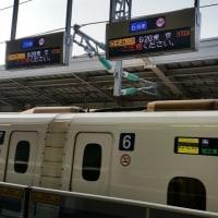 横浜に向かう車中より