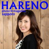 札幌 プロフィール写真 格安写真館ハレノヒです♬