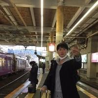 『そうだ!京都へ行こう!』