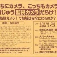 「森友学園・塚本幼稚園で行われていること」 紹介です。