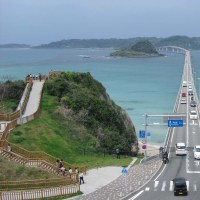 ケッチと行く関門海峡一人旅、その二「角島編」