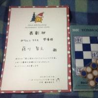 第3回おとなどうぶつしょうぎ大会、藤川プロ初段準優勝!