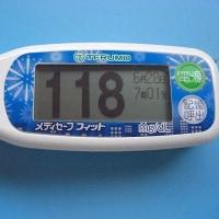 ブロッコリーで糖尿病を改善?