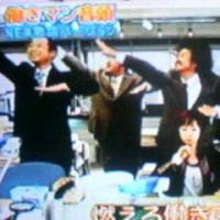 【ドラマ】働きマン音頭 など