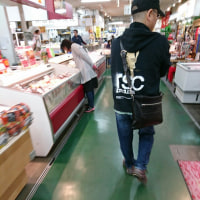「縞ホッケ」釧路和商市場
