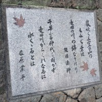 竜田公園と三室山(斑鳩町)/桜も紅葉も(毎日新聞「ディスカバー!奈良」第11回)
