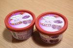 【食レポ】ハーゲンダッツ「紫いも」3年ぶり復活、食感なめらかで秋を感じる