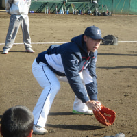 埼玉西武ライオンズ少年野球教室