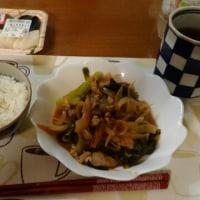 12月5日 豚肉と玉ねぎと小松菜のトマトソース炒め