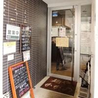 #5142 港南台・麺や かがの