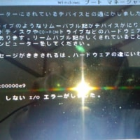 �פ��֤��Ω���夲��Windows 7 PC�����Ĵ�Ҥ������פ��ʤ���줿