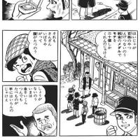 ネオ・タケノコ生活