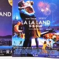 映画「LA LA LAND」  大駄作!