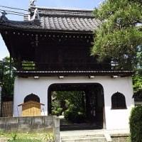 …西国三十三観音巡礼 第11番・番外元慶寺…