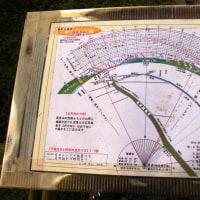 2014年11月6日/〈福間・町歩き〉017・「畦町天満宮」の夕陽風景時計