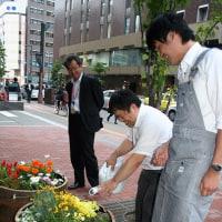 花と緑のボランティア活動が開始