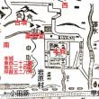 八幡神社から岩原城址へ