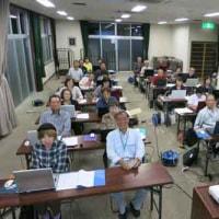 松尾公民館 中・高齢者のためのパソコン教室開講
