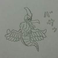DQ ウルトラキメイラ