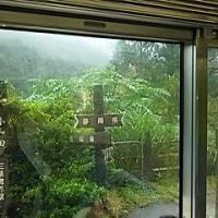 旅アーカイブ)2015年9月 台風に見舞われた旅
