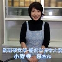 青の国からふだいTV普代産食材で作るお手軽レシピ青の国キッチンレシピ2が土曜日に放送されました。