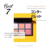 【製品の紹介】☆春の輝くお肌!ポーラチョイスのアイテムBEST7☆