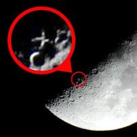 月面Xの出現!!