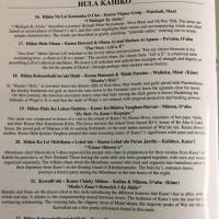 2017メリーモナーク・カヒコのプログラム