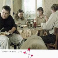 人生は、時々晴れ (2002)