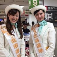 ホクレン大収穫祭!札幌三越!
