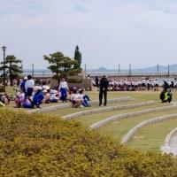 遠足の竹島海岸の竣成苑