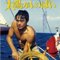 日本人が愛した俳優